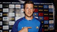Стрелец на Левски си намери нов отбор