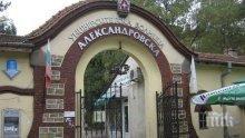 В Александровска болница са направени 320 безплатни очни прегледа