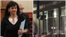 ПЪРВО В ПИК: Провокацията не успя - Дариткова се прибра