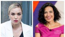 ТВ ИНТРИГИ: Рая Пеева се цели в стола на Деси Стоянова - назначиха актрисата в Би Ти Ви тихомълком и без фойерверки