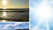 ГОРЕЩ ЛЕТЕН ДЕН: Много слънце, малко облаци и слаб вятър. Температурите тръгват нагоре (КАРТА)