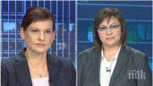 СКАНДАЛ В ЕФИР: Даниела Дариткова разби опорките на Нинова за оставка на правителството