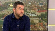 """Контрера: Ердоган провокира християнството с превръщането на """"Св. София"""" в джамия"""