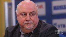 Наско Сираков връща сериозна фигура в ръководството на Левски
