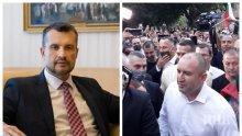 СУПЕР НАГЛОСТ! Вместо под карантина, Радев се гмурна в протеста, докато шефът на кабинета му боледува от COVID-19