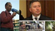 Тома Белев не мъцва за вилата на Прокопиев на Буджака