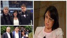 Изловиха Корнелия Нинова в грозна лъжа! Синът й не е учил със стипендия в университета Бъркли - лидерката на БСП платила 240 хил. долара само за такси и издръжка