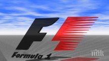 Без стартове от Формула 1 в Северна Америка този сезон
