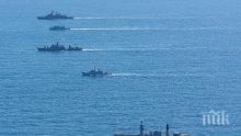 Американски военни кораби пристигат за учения в Средиземно море