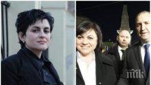 Калина Андролова със съсипващ коментар за Румен Радев: Корнелия Нинова въведе нестабилен човек във властта, без политическа подготовка и зависим от жена си