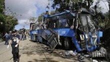 13 загинаха при катастрофа на автобус във Виетнам