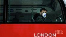 Великобритания въведе задължителна 14-дневна карантина за пристигащите от Испания