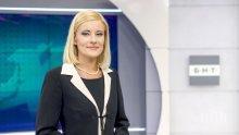 ЗАД КАДЪР: Водещата от БНТ Филипа Иванова призна коя новина иска да съобщи преди всички