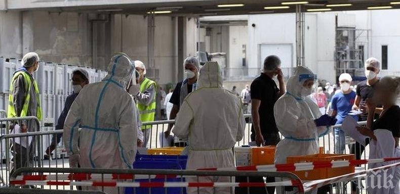 633 новозаразени с коронавируса за денонощие в Германия