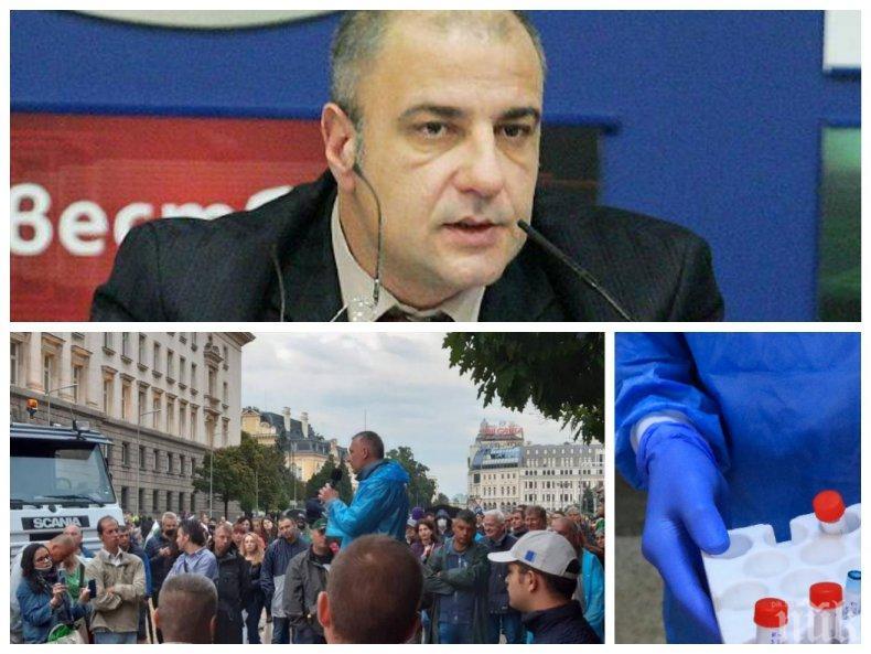 Джипи №1 доц. Любомир Киров пред ПИК: Протестите са предпоставка за разнасяне на коронавируса. От есенния грип ни дели само август, ваксинирайте се!