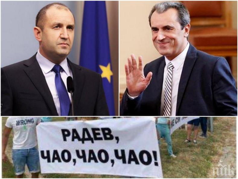 ГОРЕЩА НОВИНА: ДПС решава дали да издигне Орешарски за президент