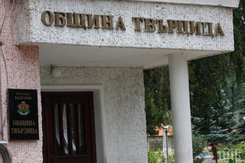 """Проучване и консервация на останки от крепостта-град """"Вердица"""" провеждат в община Твърдица"""