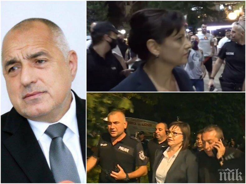 Г-н Борисов, няма ли един мъж в България, който да защити две български майки? За държавници вече не питам