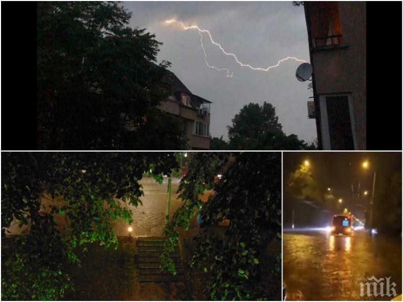 ИЗВЪНРЕДНО В ПИК TV: Буря с градушка връхлетя София, вятърът е ураганен - улиците са реки (ВИДЕО/ОБНОВЕНА)