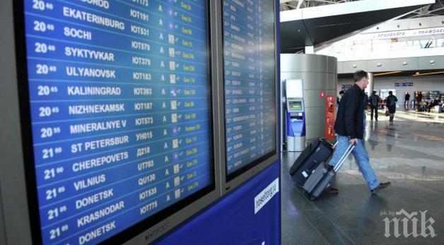 ЕК одобри субсидирането на туроператорите за чартърните полети