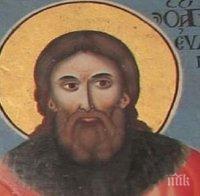 МНОГО ХУБАВ ПРАЗНИК: Почитаме един от най-великите чудотворци, а тези четири редки имена трябва да почерпят
