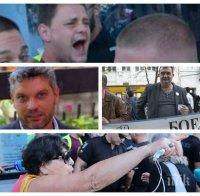 РАЗКРИТИЕ: Криминални типове на незаконната блокада на