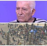 ПСИХОЛОГ РАЗШИФРОВА ПРОТЕСТА: Границата е премината, хората на Орлов мост са на Сорос и Божков