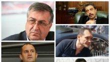 Проф. Близнашки разкритикува Радев и го попита: Защо не порица Василев, Божков и Прокопиев?
