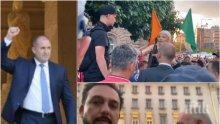 СКАНДАЛ В ПИК: Момче поиска оставката и на Румен Радев на протеста - хората на Бабикян и сие скочиха да го бият (ВИДЕО)