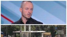 Политологът доц. Стойчо Стойчев: Радикалната мярка с отцепването на кръстовища крие риск - ако стане ежедневие, ще предизвика досада