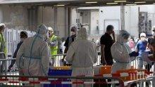 955 новозаразени с коронавируса в Германия за последното денонощие