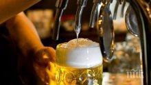 От днес: ДДС за бирата и виното става 9%