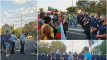 """ИЗВЪНРЕДНО: Полицията осуети блокадата на """"Тракия"""" (СНИМКИ)"""