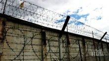 Общо 42 години затвор за трима тийнейджъри, убили полицай