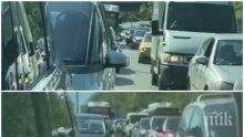 ИЗВЪНРЕДНО В ПИК TV: Кошмар в София! Терорът на метежниците на Божков заклещи хиляди столичани в километрични задръствания, полицията ги пази (ВИДЕО)