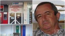 РЕКЕТ В БСП: Подпалиха колата на общинар от Враца - червени бизнесмени го заплашвали, за да му вземат мястото