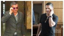 ТРАМПА: Евелин Банев-Брендо продаде лукс хотела си на Лозенец за 11 млн. евро на кипърска офшорка