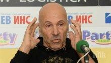"Георги Василев-Генерала с горещ коментар за гранда от ""Герена"""