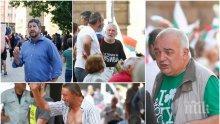 Бабикян и ДеБъ останаха само с Йоло Денев на уличните акции - голи чичковци поглъщат литри бира (СНИМКИ)