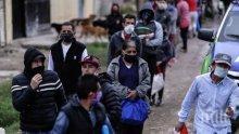 Карантината в Аржентина продължава поне до 15 август
