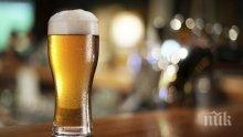 ОКОНЧАТЕЛНО: Депутатите свалиха ДДС-то за виното, бирата и спортните съоръжения