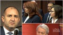 Антон Тодоров показа шокиращо признание на Решетников за Румен Радев и Корнелия Нинова - президентът със задача да извади България от НАТО и ЕС (ВИДЕО)
