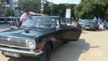 Рали с ретро автомобили във Варна