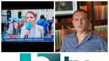 ГРАНДИОЗЕН ГАФ НА БОЖКОВ ТВ: Канна Рачева призна в ефир: За протести в чужбина не знам, ще си измисля! (ВИДЕО)
