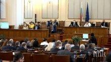 Депутатите ще разгледат окончателно намаляването на ДДС за виното и бирата