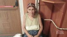 МВР издирва самоличността на жена, открита в Бургас