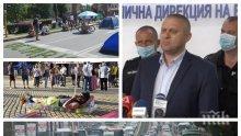 ИЗВЪНРЕДНО В ПИК TV! СДВР с горещи новини за уличните акции в София - полицаи, охранявали блокадите, масово се заразили с коронавирус (ОБНОВЕНА)