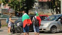 """ОТ ПОСЛЕДНИТЕ МИНУТИ: Метежници блокираха трамваи на кръстовището на бул. """"България"""" и """"Гешов"""""""