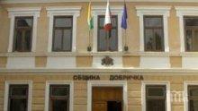 По-строги мерки срещу коронавируса в община Добрич
