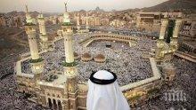 Само 1000 души получиха разрешение за най-голямото мюсюлманско поклонение в Мека